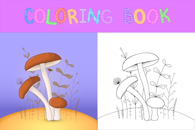 Children's coloring book with cartoon animals.