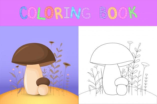 Детская книжка-раскраска с мультипликационными животными.