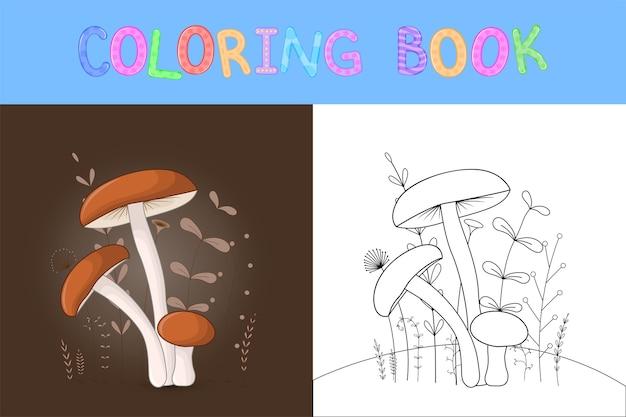 만화 동물과 함께 어린이 색칠하기 책 프리미엄 벡터