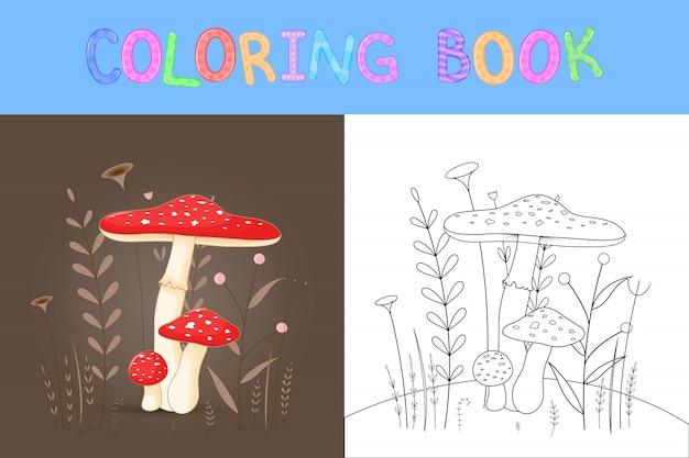 Детская книжка-раскраска с мультяшными животными