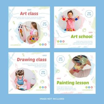 Набор постов в instagram для детской школы рисования