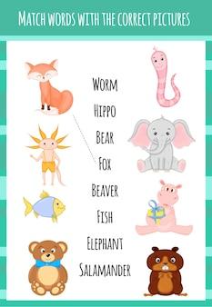 개체와 단어를 일치시키는 어린이 교육 게임. 만화 스타일입니다. 벡터 일러스트 레이 션.