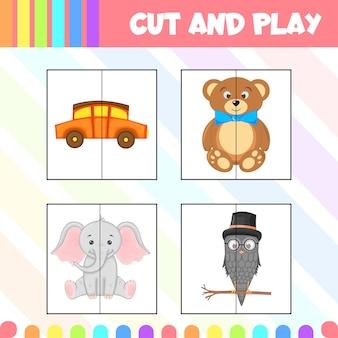 子供のゲームは、かわいい動物の写真をカットして遊んでいます。漫画のスタイル。ベクトルイラスト。