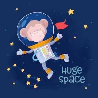 Детский рисунок милой обезьяны-космонавта в космосе с созвездиями и звездами