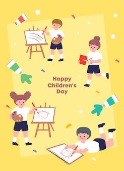 Детская иллюстрация. иллюстрация для образовательной деятельности с друзьями.