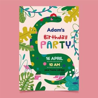 子供のパーティの招待状とかわいい恐竜