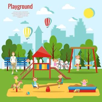 Детская площадка детский отдых,