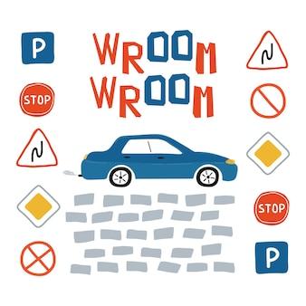 파란색 자동차와 만화 스타일의 wroom이라는 글자가 있는 어린이 포스터. 어린이 방 디자인을 위한 귀여운 삽화, 엽서, 옷 프린트. 벡터