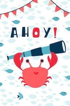 게, 망원경 및 만화 스타일의 손으로 쓴 글자 어이가있는 어린이 바다 포스터. 아이들을위한 귀여운 개념 인쇄