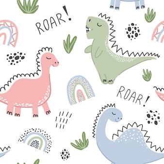恐竜と子供のシームレスなパターン。デザイン、テキスタイル、ポスター、ファブリック、カードのかわいいイラストをベクトルします。パステルカラー、ピンク、グリーン、ブルー。