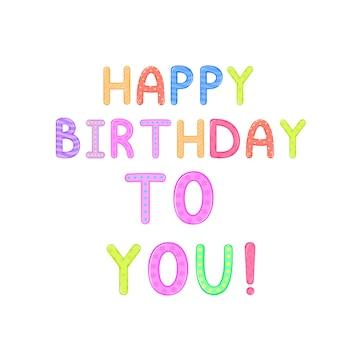 어린이 단어 생일 축하합니다 흰색 배경 벡터 그래픽.