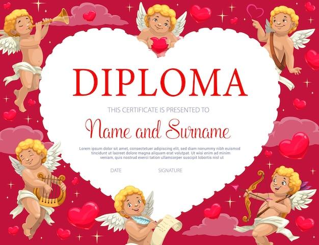 Children school or kindergarten diploma