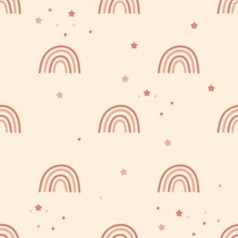 子供虹と紙吹雪のシームレスなパターンデザイン。