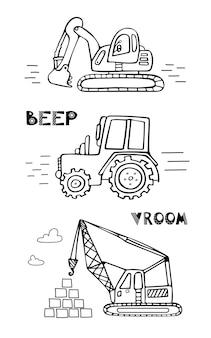スカンジナビアスタイルの男の子のための建設機械掘削機トラクタークレーンの子供たちのセット