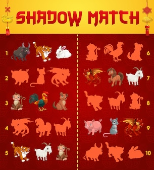 Children shadow matching game with chinese zodiac animals