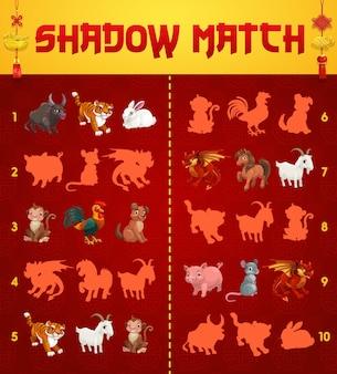 중국어 조디악 동물과 어린이 그림자 매칭 게임