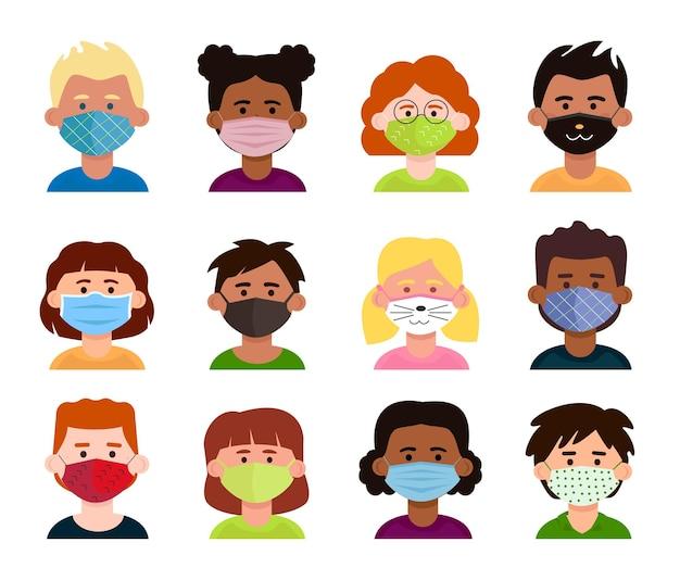 Дети в медицинских масках на лицах.