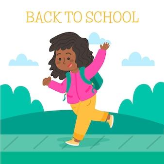 描かれた学校のイラストに戻る子供