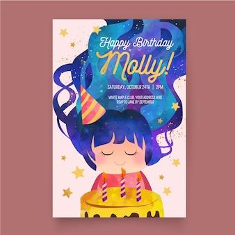 Детский шаблон поздравительной открытки