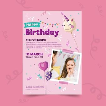 子供の誕生日のチラシテンプレート