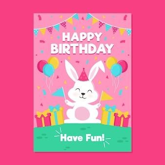 어린이 생일 초대 카드 템플릿