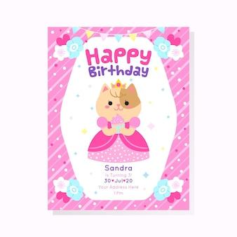 子供の誕生日の招待状のコンセプト