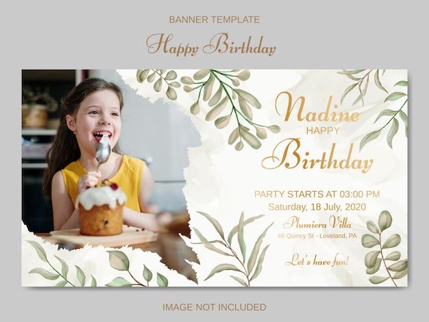 Детский шаблон приглашения дня рождения с акварельными листьями