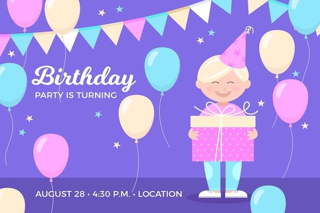 어린이 생일 초대장 템플릿