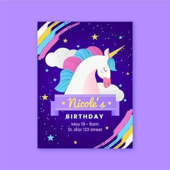 子供の誕生日の招待状のテンプレート
