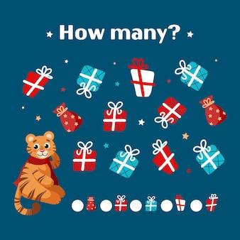 Детская развивающая рождественская игра милый тигр в красном шарфе считает подарочные коробки китайский новый год