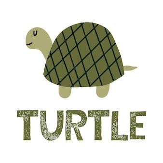 Childrens handdrawn illustration of a cute turtle crawling turtle illustration