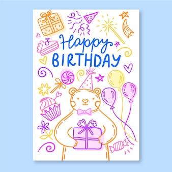 子供の招待カードテンプレートデザイン