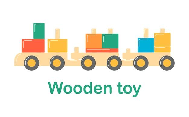 子供の木製列車幼児期の発達のための未就学児のための教育玩具
