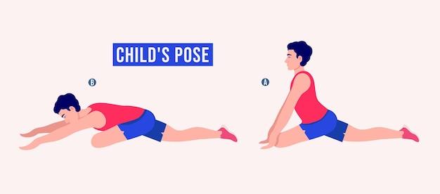 Детская поза упражнения мужчины тренировки фитнес аэробика и упражнения