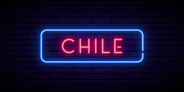 칠레 네온 사인 밝은 빛 간판