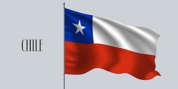 Чили развевающийся флаг на флагштоке.
