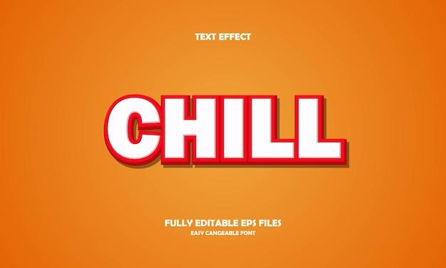 Холодный текстовый эффект