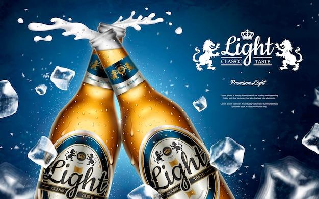 차가운 가벼운 맥주 광고, 3d 일러스트에서 떨어지는 얼음 조각이있는 유리 병의 프리미엄 맥주