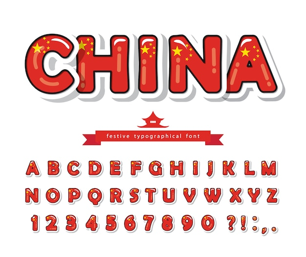 China cartoon font. chinese national flag colors.