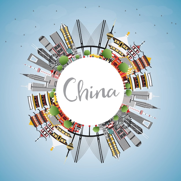 コピースペースのあるチャイナシティスカイライン。中国の有名なランドマーク。ベクトルイラスト。出張と観光の概念。プレゼンテーション、バナー、プラカード、webサイトの画像。