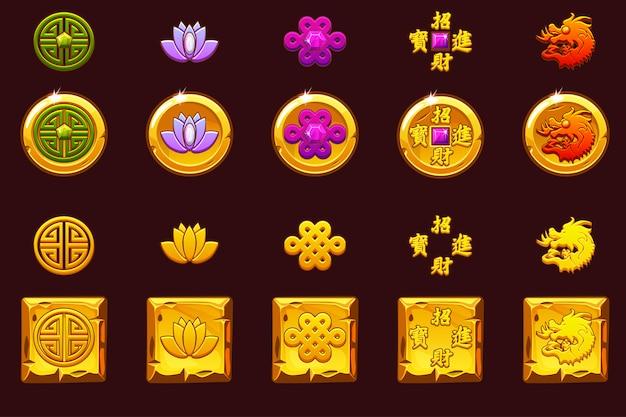 中国のコインセット。中国のシンボルと宝石の黄金のアイコン。