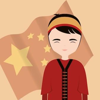 중국 쿨 루트 디자인