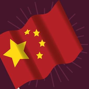 中国の旗のアイコン