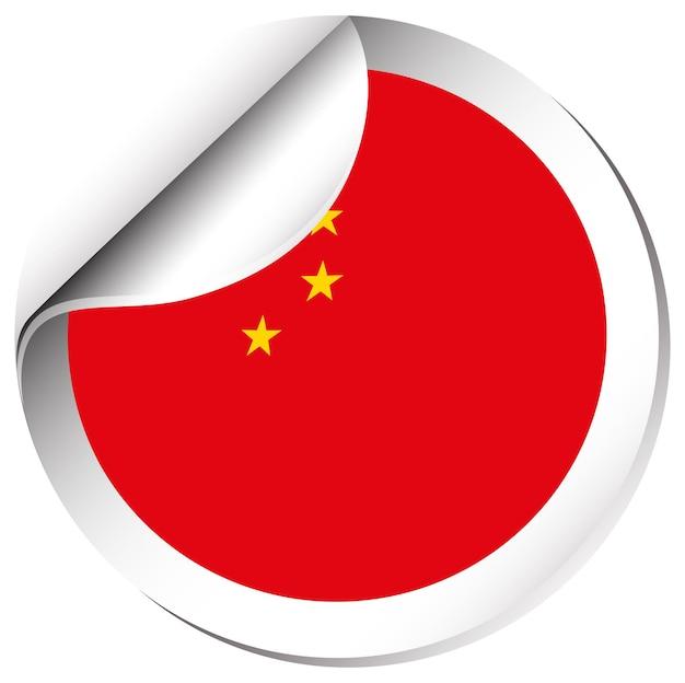 둥근 스티커에 중국 국기