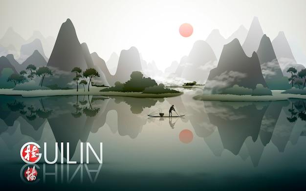 自然の風景と中国桂林旅行ポスター