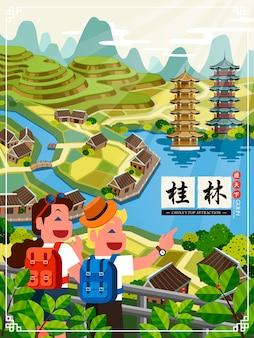 중국 계림 여행 포스터