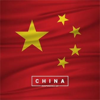 중국 독립 기념일 배경