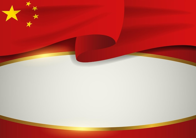 China insignia with decorative golden frame, eps 10 vector format