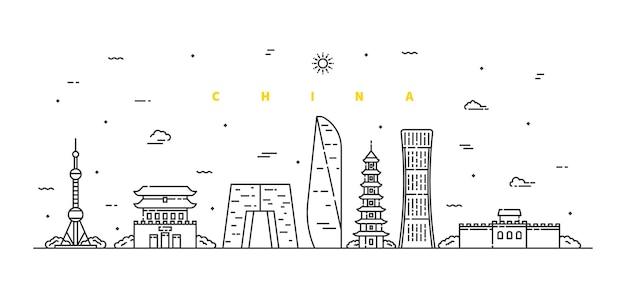 중국 풍경. 현대 평면 선 풍경. 건물, 타워, 고층 빌딩, 사원과 도시 풍경 라인 아트 그림. 삽화.
