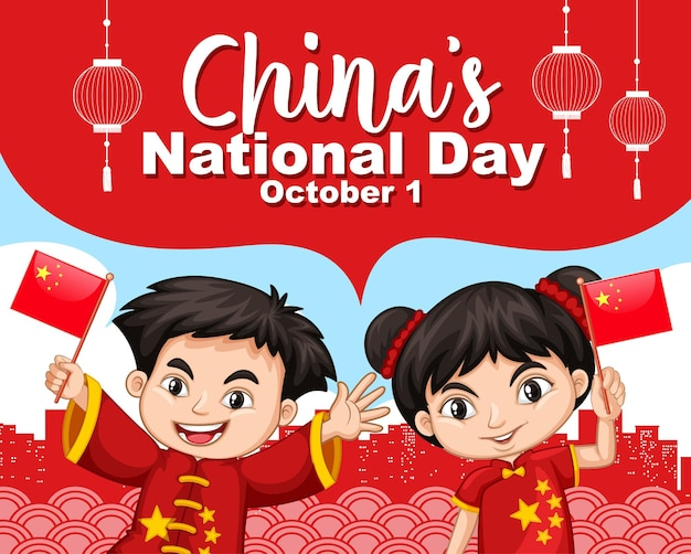 China national day banner with chinese children cartoon character